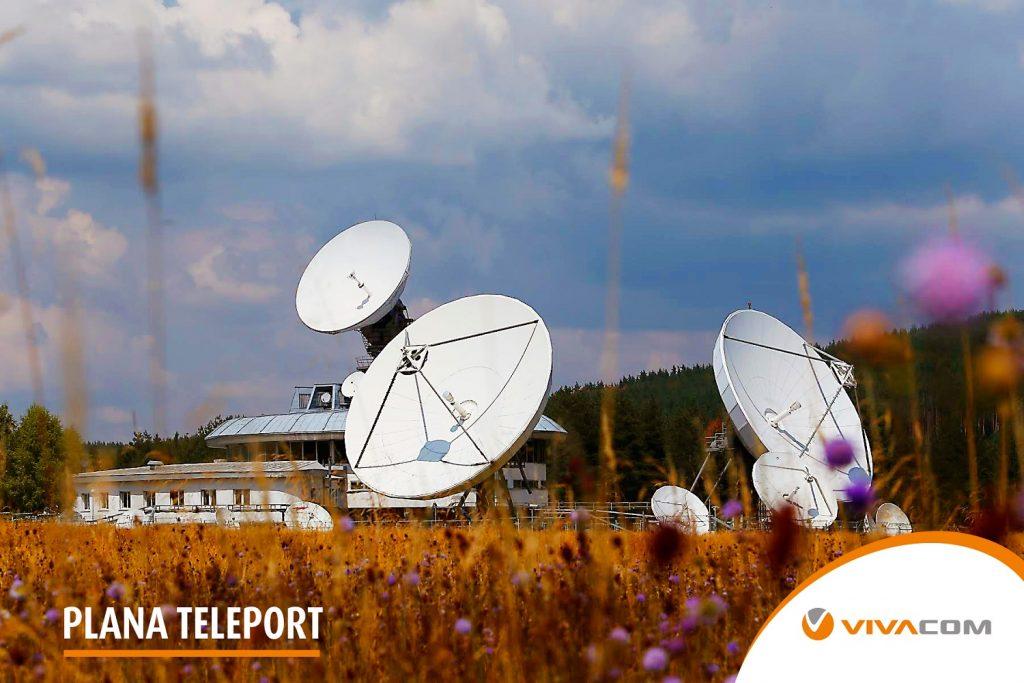 Teleport Plana VIVACOM