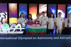 Злато астрофизика