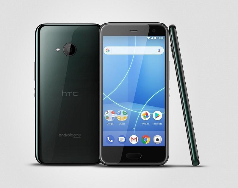Vivacom пуска новия HTC U11 life на празнични цени