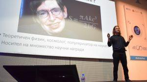 Никола Каравасилев: За Хокинг, черните дупки и всичко останало [Софийски фестивал на науката]