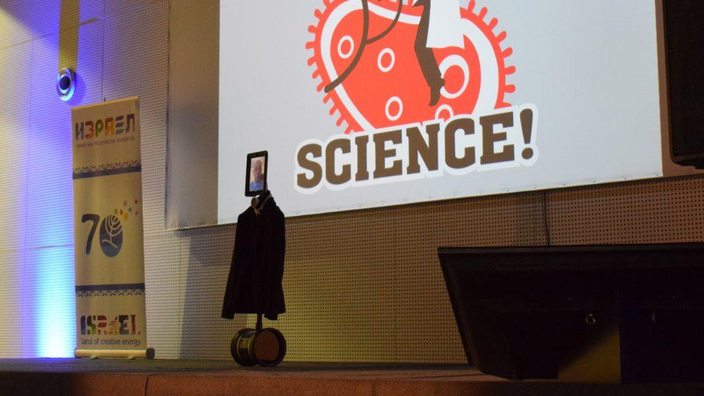 Защото науката е страхотна… и трябва да се популяризира