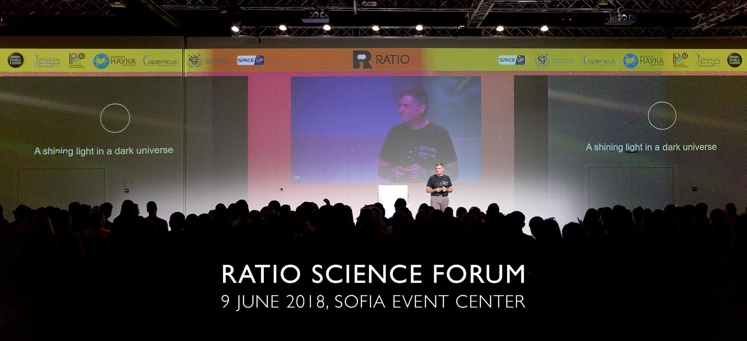 На 9 юни науката ще завладее София с осмото издание на форума на Ratio