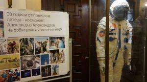 БАН с изложба за полета на втория български космонавт ген. Александър Александров