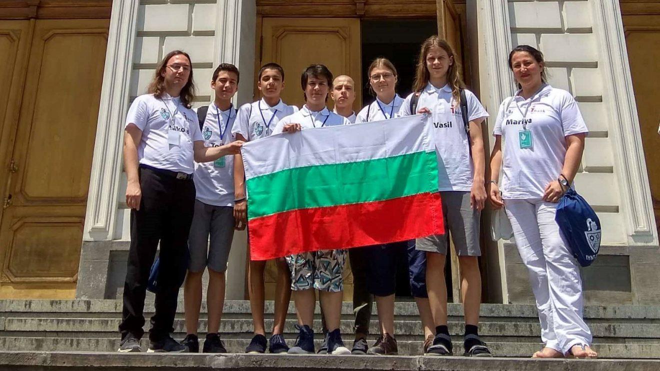 Ето ги българските състезатели в Международния турнир на младите естествоизпитатели