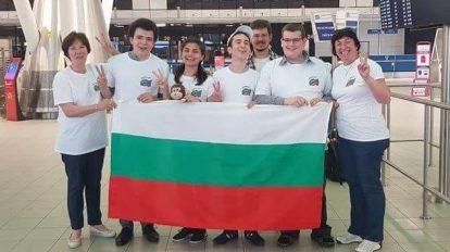 Учениците ни по биология заминаха за Международната олимпиада в Техеран