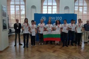 Сребърни медали за българския отбор на Международния турнир на младите естествоизпитатели