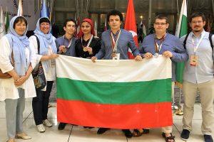 Четири медала за българските ученици от Международната олимпиада по биология