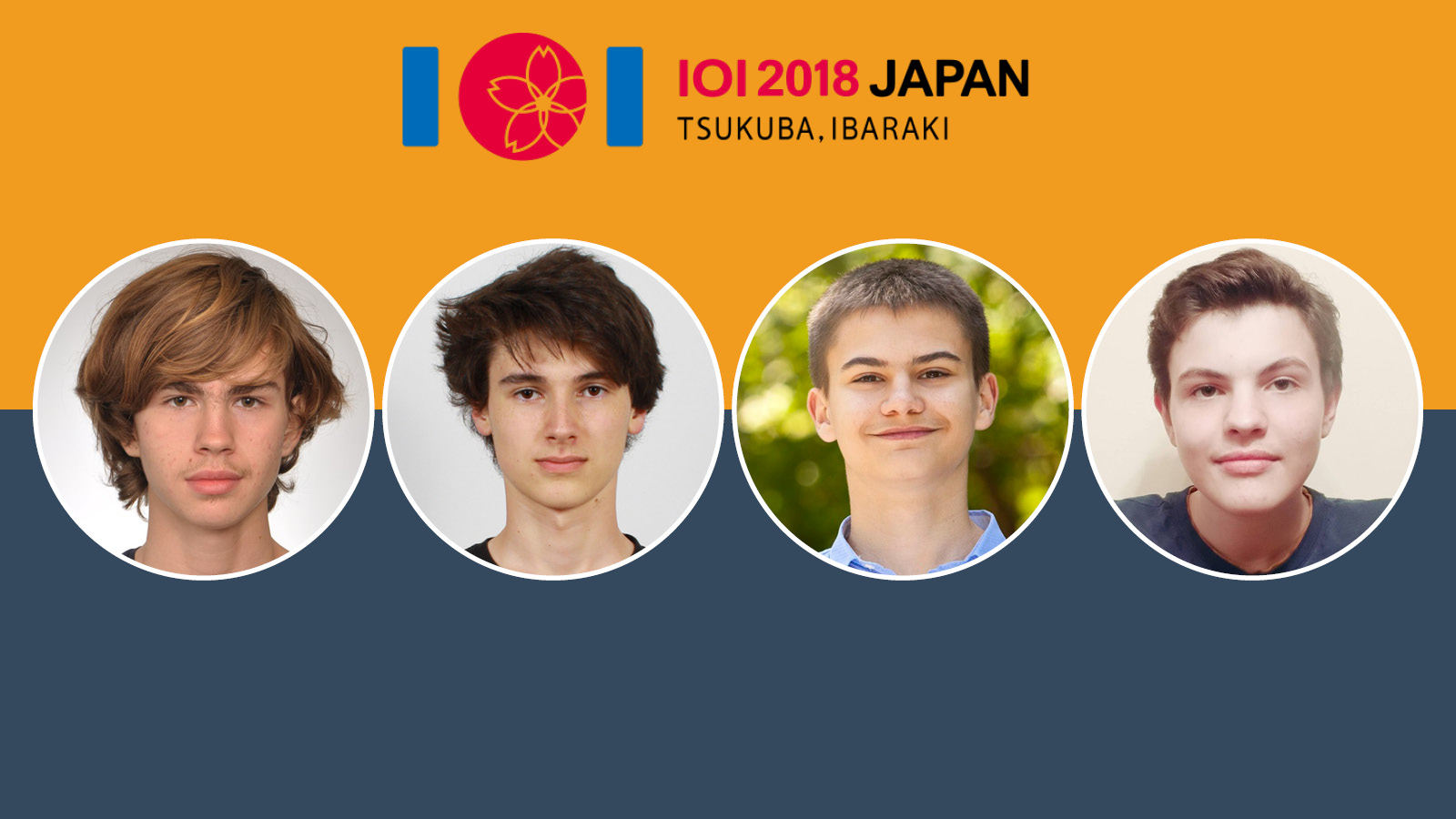 Четирима български ученика ще участват на Международната олимпиада по информатика