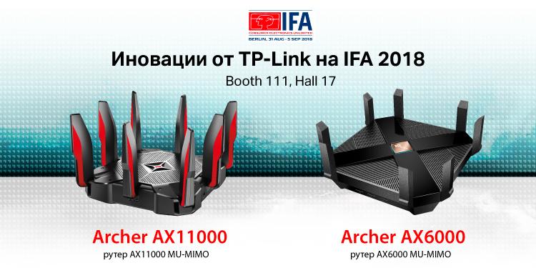TP-Link отново скача в бъдещето с новите рутери Archer AX6000 и AX11000 с Wi-Fi 802.11ax