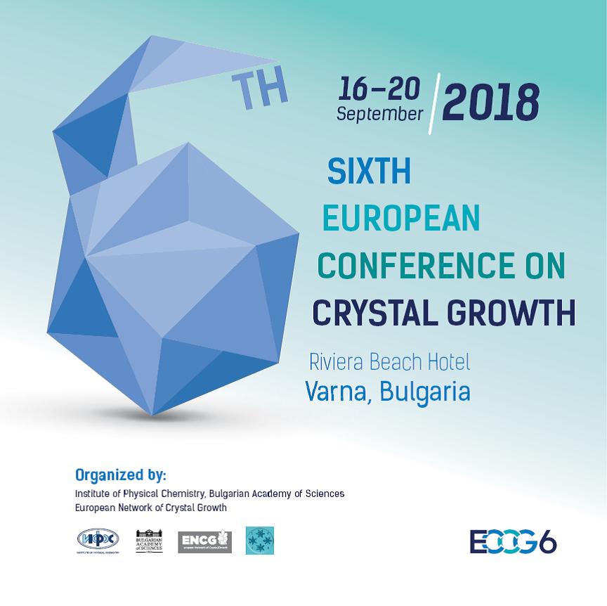 Над 300 световни учени ще участват на Шестата европейска конференция по кристален растеж (ECCG6) във Варна