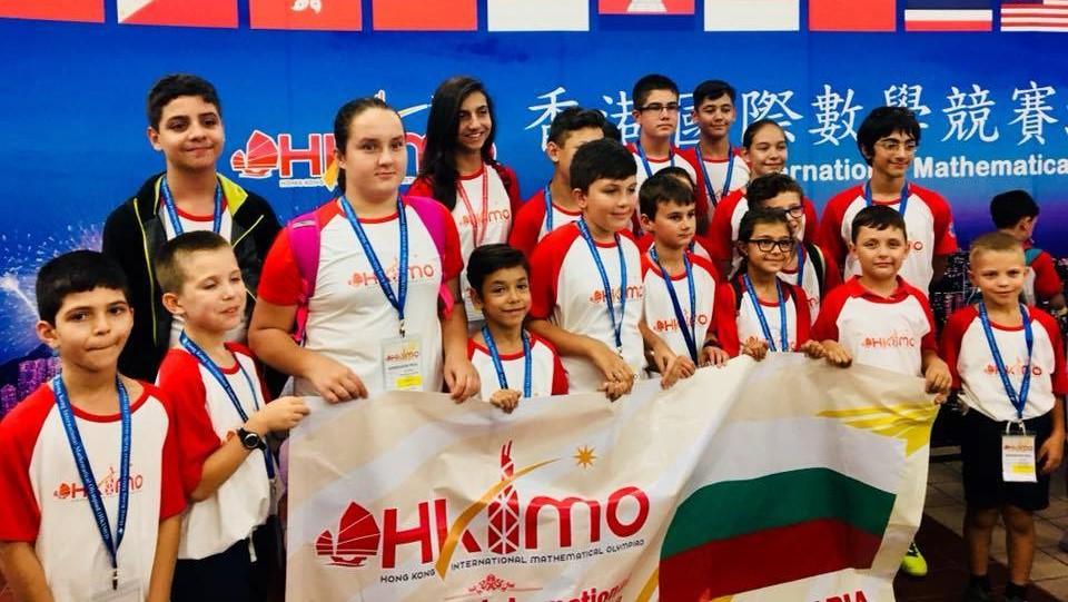 Невероятно представяне за математиците ни- 22 медала и 3 купи от Международната олимпиада на Хонг Конг
