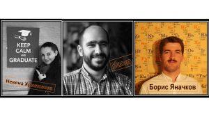 """Научна Stand Up комедия? Има такова събитие! Трима учени заедно на борда на """"Абордаж"""""""