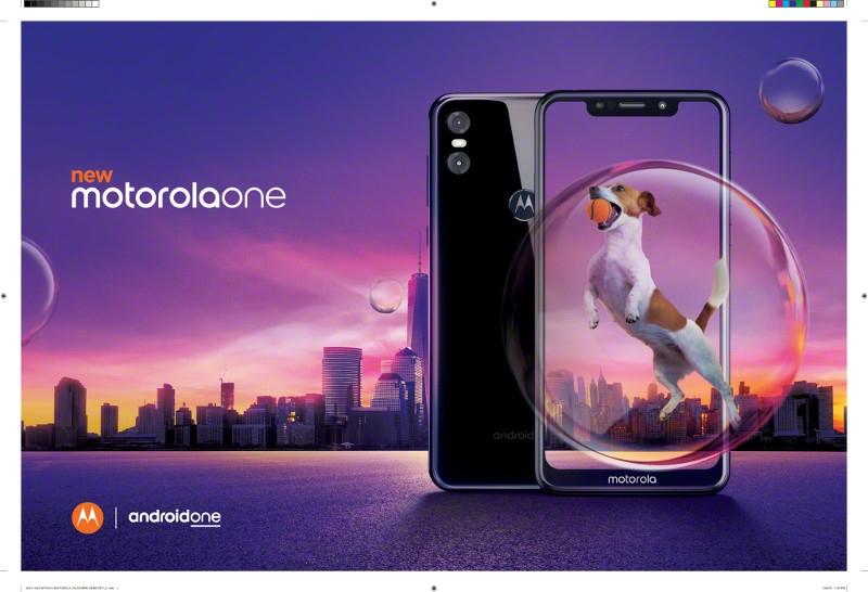 Motorola one идва с чист Android, изкуствен интелект, повече сигурност и разумна цена