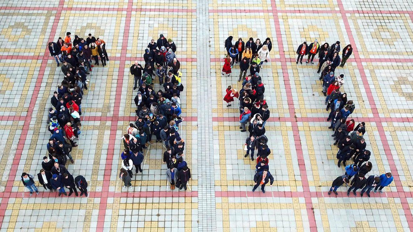 За десети път в Шумен ще се проведе Международен есенен турнир по информатика (IATI)