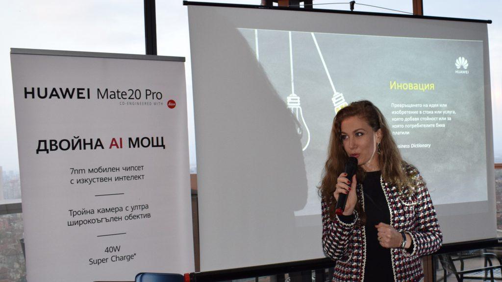 Huawei Mate 20 Pro се продава в България само 6 дни след световната си премиера