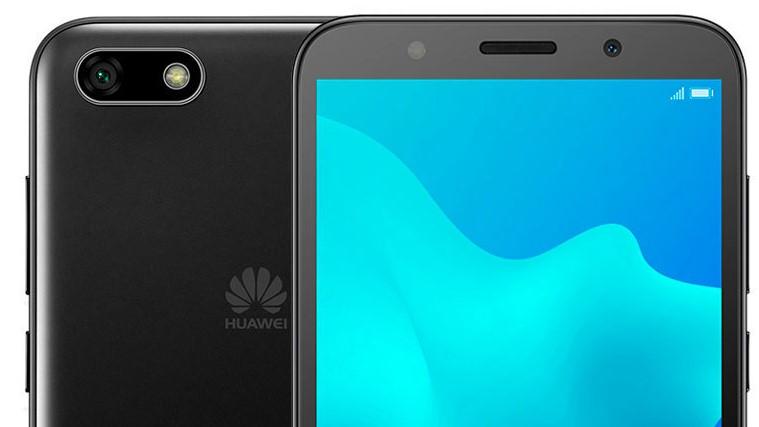 Бюджетният Huawei Y5 с тонираща светкавица вече предлага услугата VoLTE на Теленор