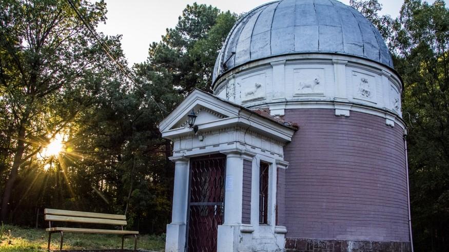 Тази събота ще има наблюдения през телескоп и страхотни лекции за Космоса в обсерваторията на СУ