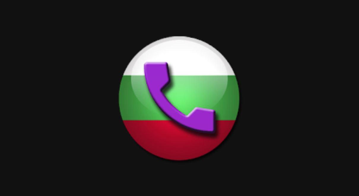 Мобилното приложение за безплатни разговори с 0700 има нова версия за Android