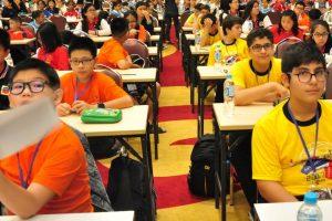 Световен математически отборен шампионат WMTC