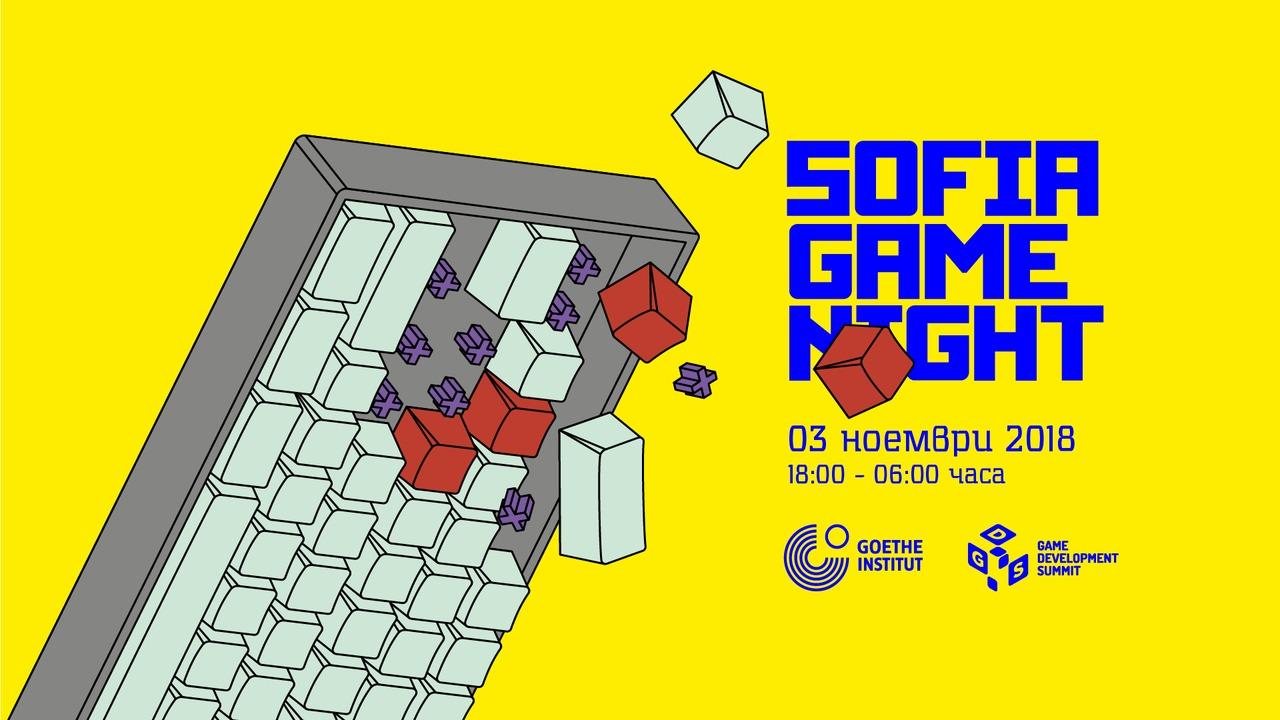 На 3 ноември ще се проведе първата Sofia Game Night на 20 места в града с над 30 събития