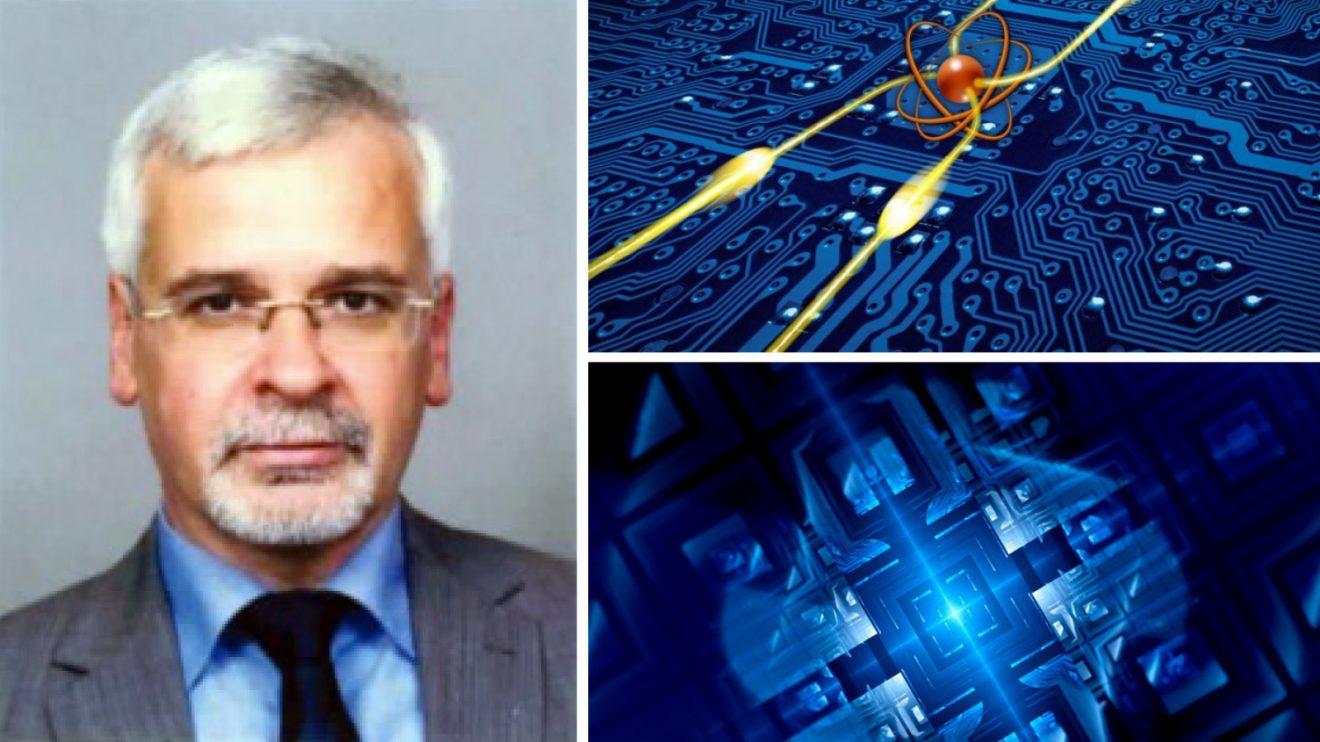 На 8 ноември проф. Николай Витанов ще ни разкаже за квантовите компютри и бъдещето им