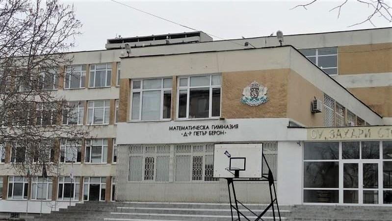 Ученици от Варна събират средства, за да участват на Жаутиковската олимпиада по математика, физика и информатика