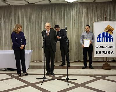 """Фондация """"Еврика"""" връчи годишните си награди за постижения в науката, най-добър млад мениджър, изобретател и фермер"""
