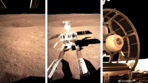 Китайските учени пуснаха лунохода Yutu-2 и показаха първите снимки от обратната страна на Луната
