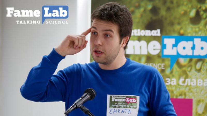 """Започна записването за конкурса """"Лаборатория за слава"""" (FameLab 2019 България)"""