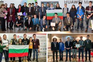 Българските ученици завоюваха 21 медала от Жаутиковската олимпиада по математика, физика и информатика