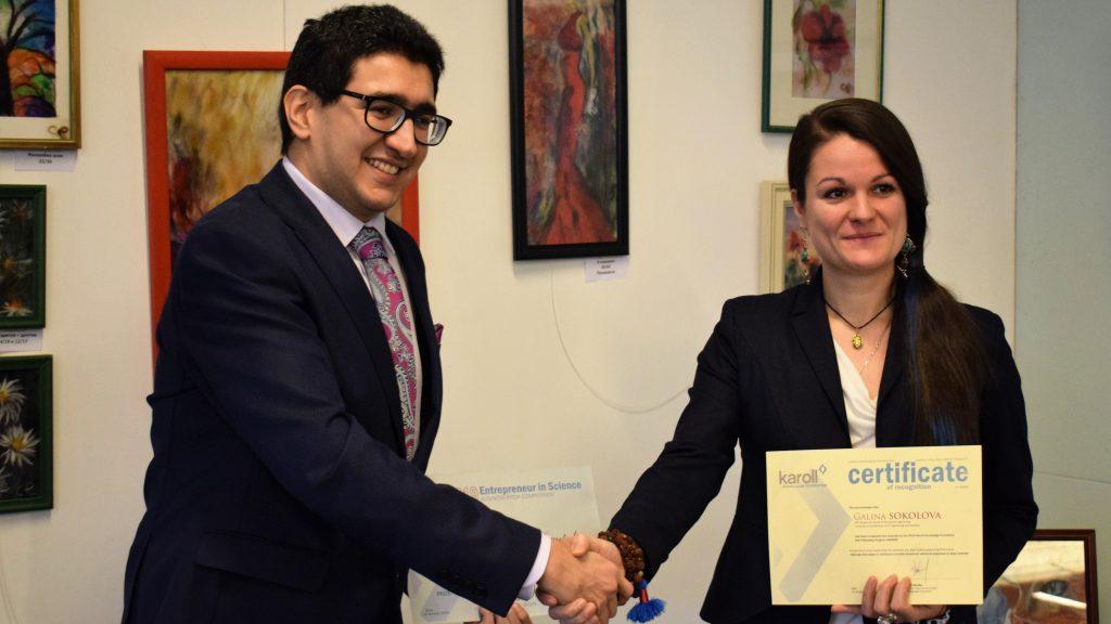 Фондация Карол Знание официално връчи докторантска стипендия и наградата Предприемач в науката