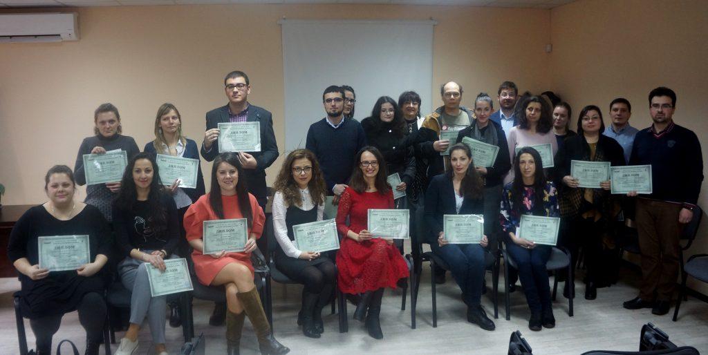 """Наградиха победителите в докторантския конкурс """"Най-добра публикация"""" на Центъра за обучение при БАН"""