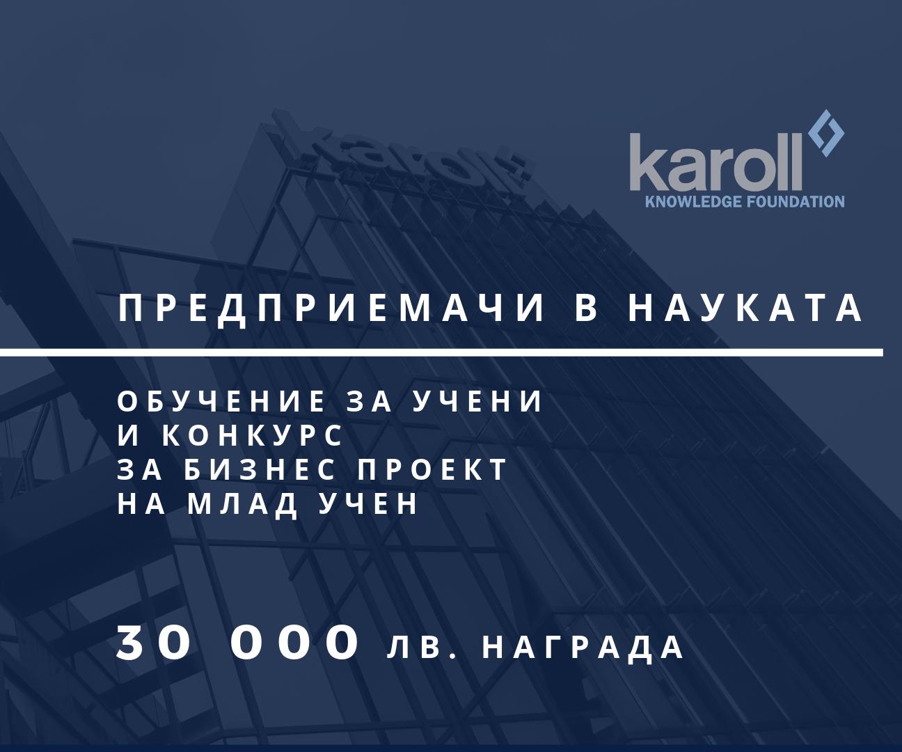 Karban1-e1551186159729.png