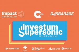 """София Тех Парк организира конференция """"Investum Supersonic"""" в подкрепа на новатори и стартъпи"""