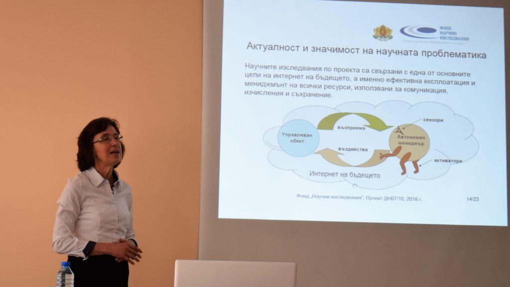 """Фонд """"Научни изследвания"""" представи три успешни научни проекта"""