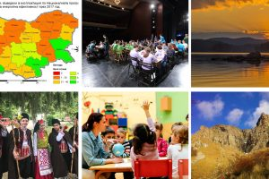 Географ БГ прави 5 конкурса за ученици, студенти, учители и всички любители на географията