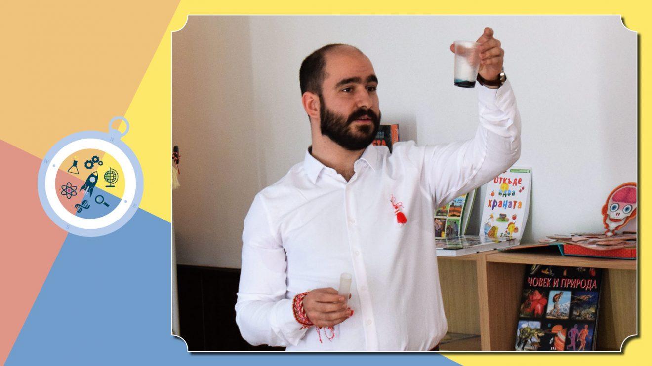 Izzi Science for Kids представя своите учители – химикът Наско Стаменов