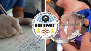 """НПМГ търси спонсори, за да участва в Олимпиада """"Туимаада"""" по физика, химия, математика и информатика"""