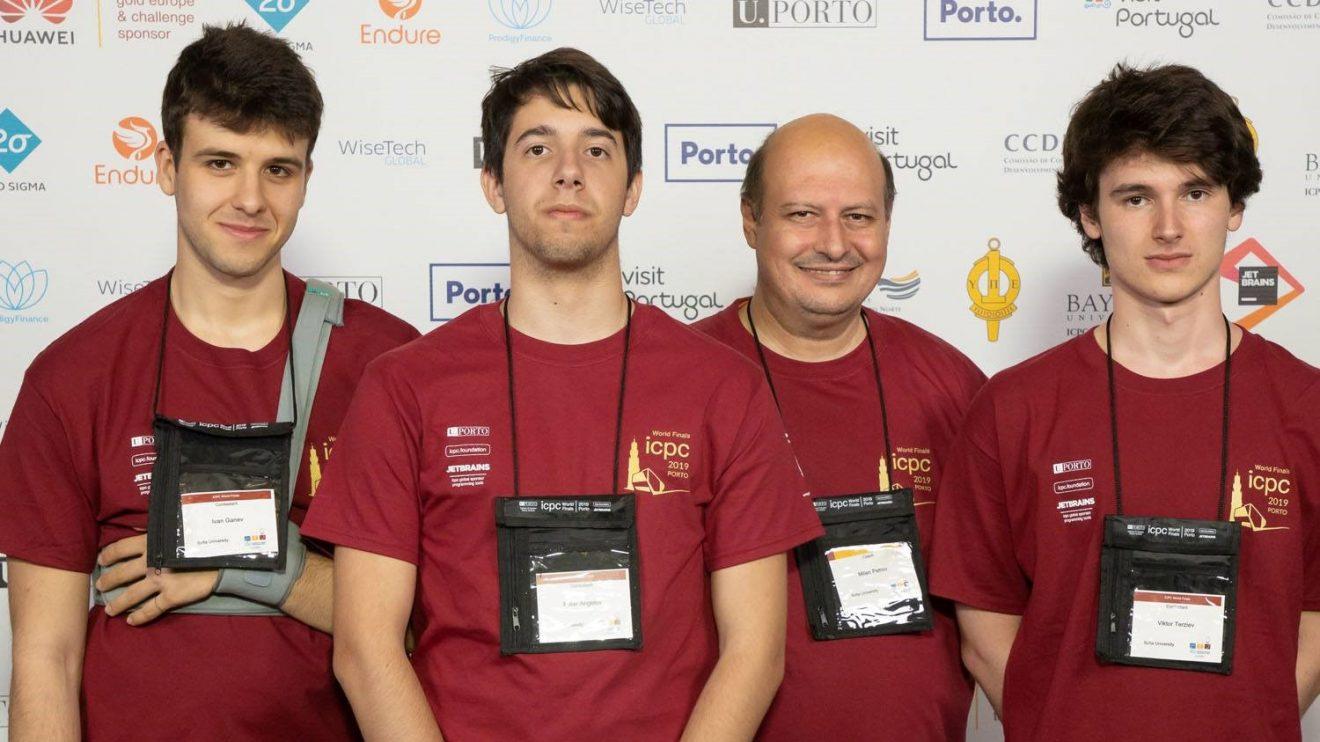 Български отбор е на финала на най-силното студентско състезание по програмиране в света