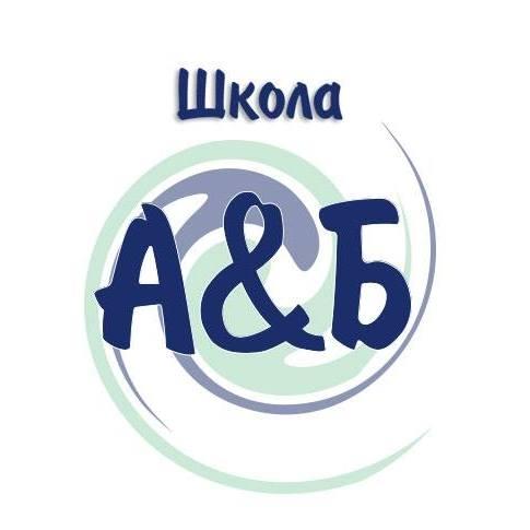 """Шуменската школа по информатика """"А&Б"""" на Бисерка Йовчева навършава 21 години"""
