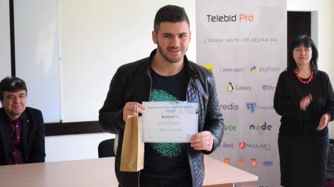 Наградиха победителите в Националното състезание по Компютърни мрежи за ученици 2019 г.