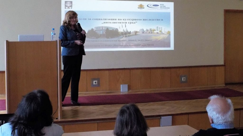 """Три успешни научни проекта бяха представени от Фонд """"Научни изследвания"""" на 10 април"""