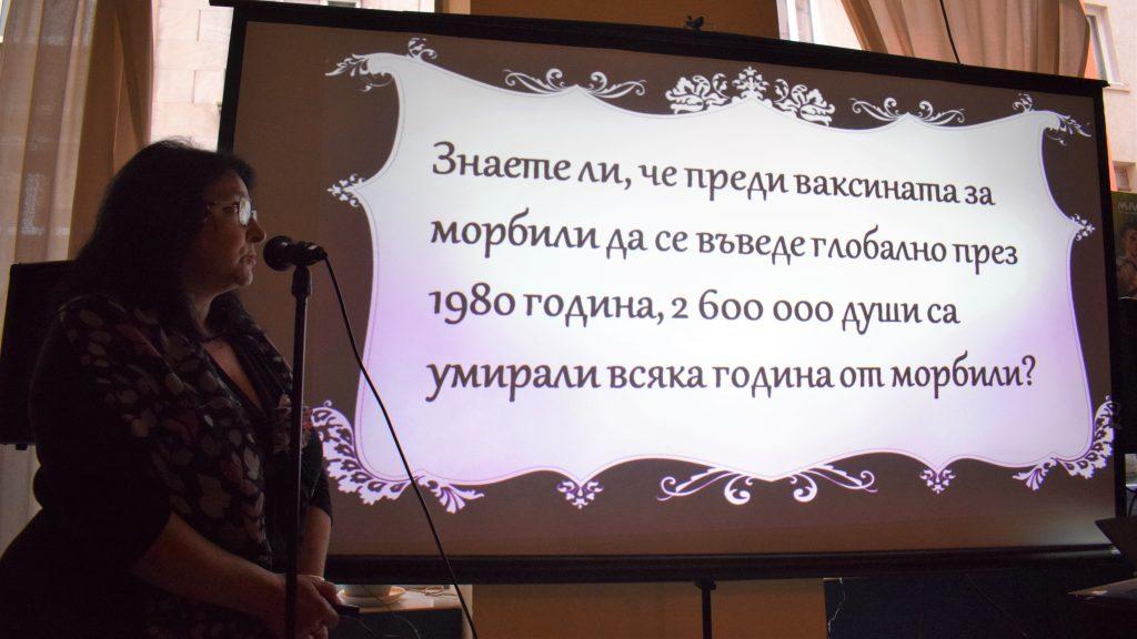 Доц. д-р Николаева-Гломб: Не вярвайте на хората, които ви казват, че морбили е безобидна шарка! (видео)