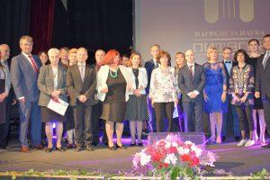 """9 български учени бяха отличени с наградата """"Питагор"""" за принос в науката"""