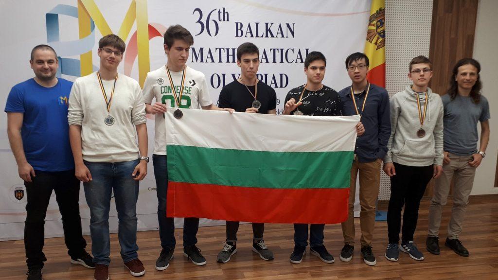 Българските математици спечелиха 6 медала от Балканската олимпиада в Молдова