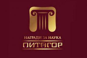 """На 30 май МОН ще отличи български учени с наградата """"Питагор"""" за научни постижения"""