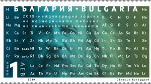 Лекция на проф. Христо Баларев в БАН по повод 150 години Менделеева таблица