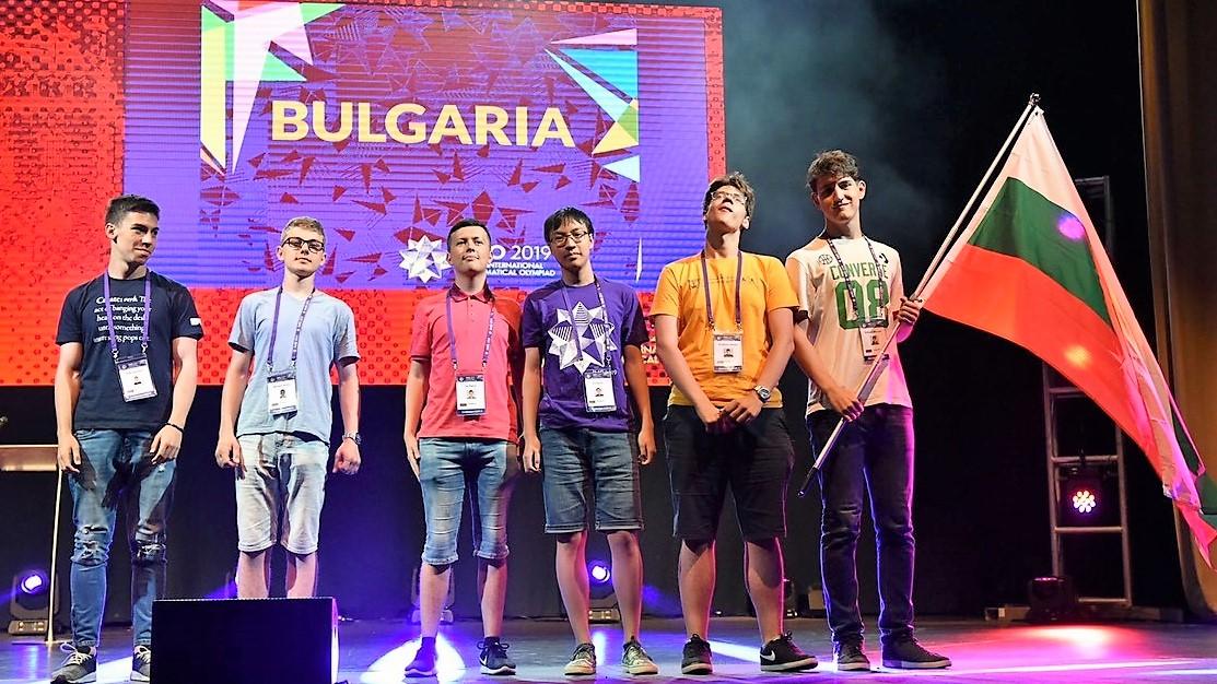 Нов български успех! 6 медала за шестимата ни гимназисти от Международната олимпиада по математика