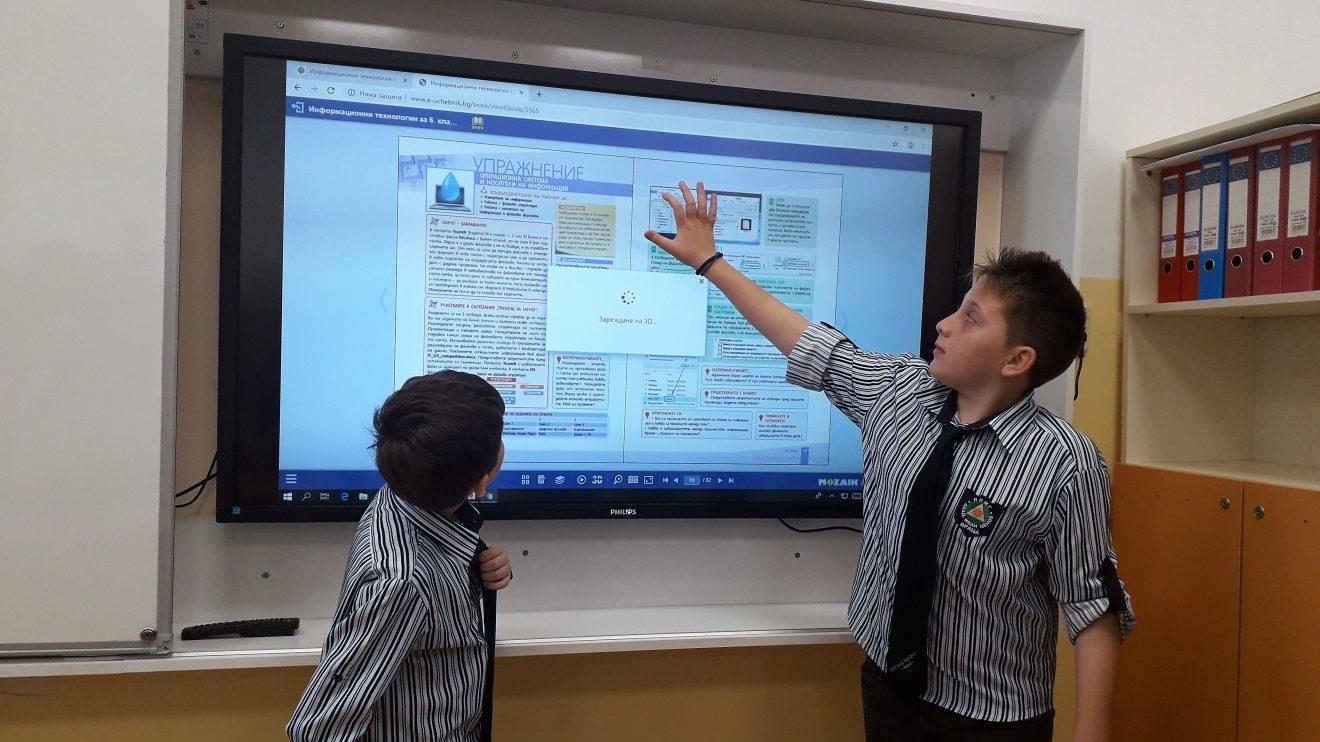 МОН предлага промени в наредбите, за да може учителите свободно да планират работата си в клас