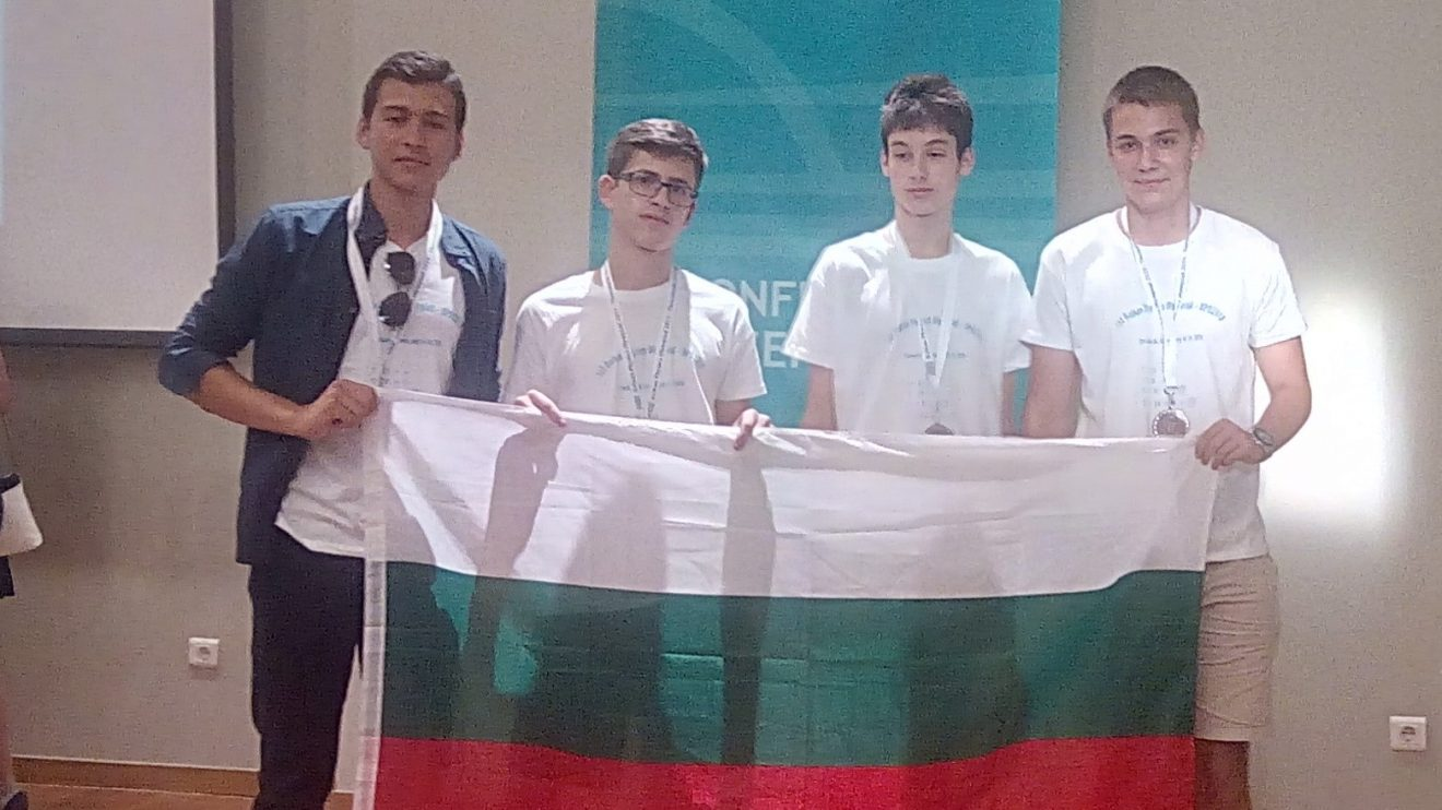 4 медала за България от първата Балканска олимпиада по физика